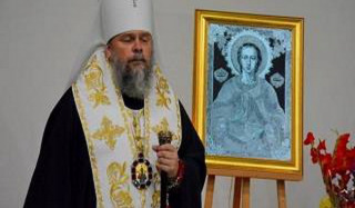 Kryvyi Rih diocese of the UOC presented an icon to the Athonite monastery